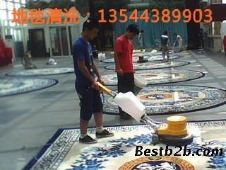 广州番禺市桥湿洗地毯公司,桑拿酒店地毯清洗