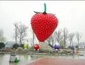 工廠一顆大草莓雕塑 玻璃鋼草莓坐凳