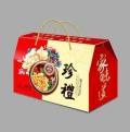 駐馬店下單制作牛皮紙箱 高端彩印精品禮盒 設計印刷