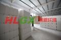 全國供應 1260陶瓷纖維折疊塊
