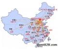 濟南到湘潭托運汽車公司歡迎您