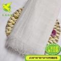 8864竹棉紗布浴巾方格胚布 雙層竹纖維格子紗布