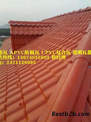 深圳/关键字:温州合成树脂瓦树脂装饰瓦农村改造仿古瓦