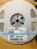 清倉0.18元低價TA-I合金電阻40毫歐