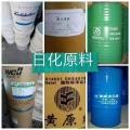 朝陽高價回收鋅粉