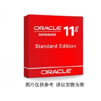 oracle十年金牌代理商 oracle低价格收单