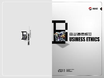 南宁画册封面设计
