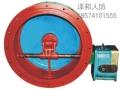 洛阳人防D940J X-0.5单连杆手电动密闭阀门