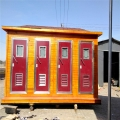 献县移动厕所厂家 环保生态卫生间