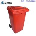塑料掛車塑料垃圾桶