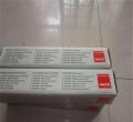 VAUTID-30耐磨焊条