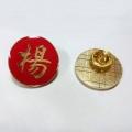 百家姓氏活动徽章,杨氏联谊会胸章,广东宗亲庆典胸章