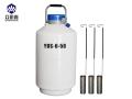 液氮儲存罐6升50口徑