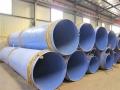 大口径内外涂塑复合钢管生产批发