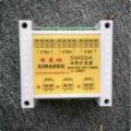 SW03A希曼頓XIMADEN功率擴展器