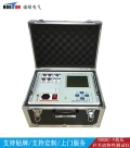 NDGKC-V高壓開關動特性測試儀