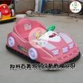 湖北襄樊廣場游樂園兒童電瓶碰碰車批發廠家