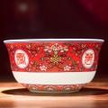 百歲留念品陶瓷壽碗 5英寸萬壽無疆壽碗