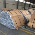 清溪1100氧化鋁板價格便宜
