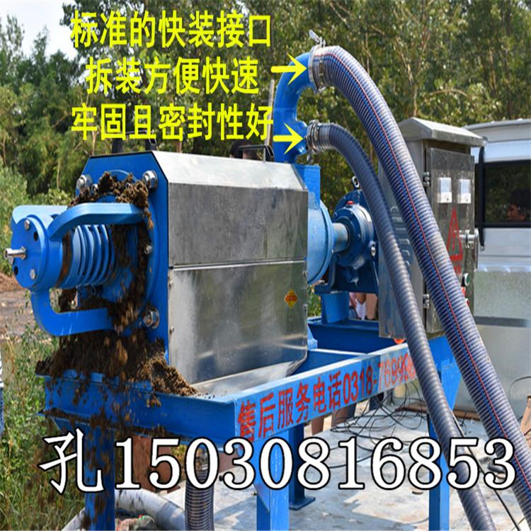 安平县哲瀚过滤器材有限公司