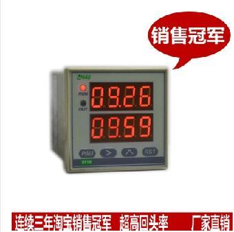 zn48计数器 时间继电器 质保18个月