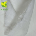 母嬰布料40S棉坯布 8864普梳全棉雙層方格紗布