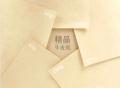 日本大王精品牛皮紙 日本淺黃牛皮紙