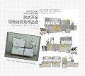 開封新型豆腐機 小型豆腐機生產廠家 鑫豐十年保修