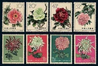 纪邮票价格_香港回归祖国纪念邮票价格120元se1268467