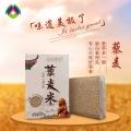 單盒裝藜麥米
