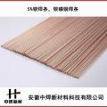 制冷工业用银磷铜焊条 2%银焊条