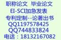 CPCI-S、CPCI-SSH收錄范圍、CPCI檢
