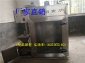 臘肉烤箱_簡易熏肉爐_熏豆干機器
