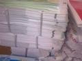 杨浦区文件怎样销毁 销毁电话是多少上海废纸销毁?#34892;? onerror=