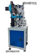 全自動絲印機公司非標絲印機蘇州歐可達印刷設備絲印機