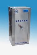 室外直飲水設備廠家直銷