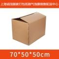 纸箱子气泡膜市区免费配送上门-上海诚信纸箱气泡膜