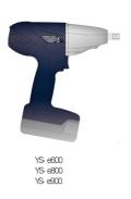 橫田原裝扳手YS-e600 火爆銷售