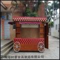 提供售賣亭設計 售貨亭零售車制作的工廠