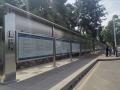 文化長廊公交候車亭