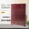 石家莊不銹鋼中藥柜的種類、鐵皮中藥柜定制