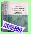 2012河北省軌道交通工程預算定額