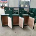 重庆黔江区水库爆破作业箱柜大型火工品保管柜