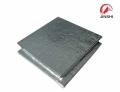 鋁電解槽專用保溫隔熱材料納米隔熱板