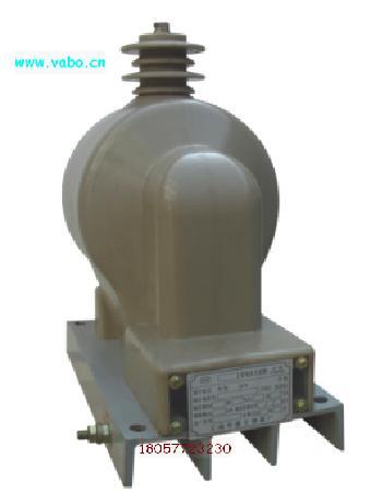 10型电压互感器在系统使用时