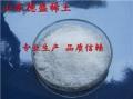 硝酸釔定點企業供貨-硝酸釔國內品牌供貨商