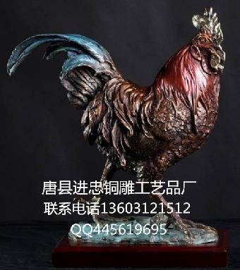 河北铸铜动物工艺品厂