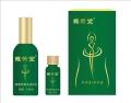 廣州膚潤化妝品有限公司OEM一噴瘦貼牌代加工