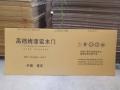 郑州定制衣柜、橱柜包装 2层3层纸板厂家加工发货!