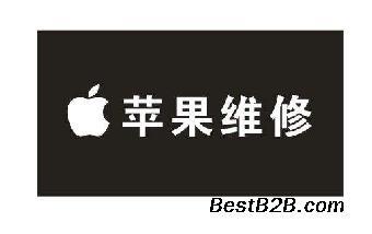 扬州苹果手机维修指纹维修换屏维修_手机网小米不带平板志趣图片